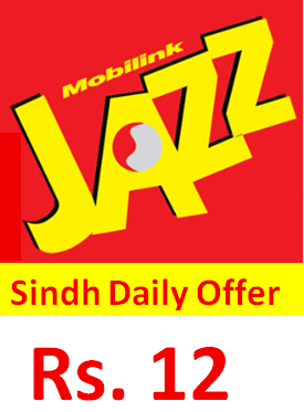 Jazz Sindh Daily Offer Price Detail & Code