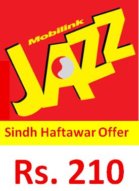 Jazz Sindh Haftawar Offer Subscribe Code, Price, Detail